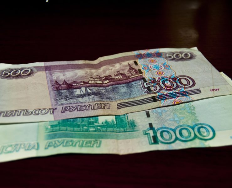 Банковский работник грабил москвичей-пенсионеров