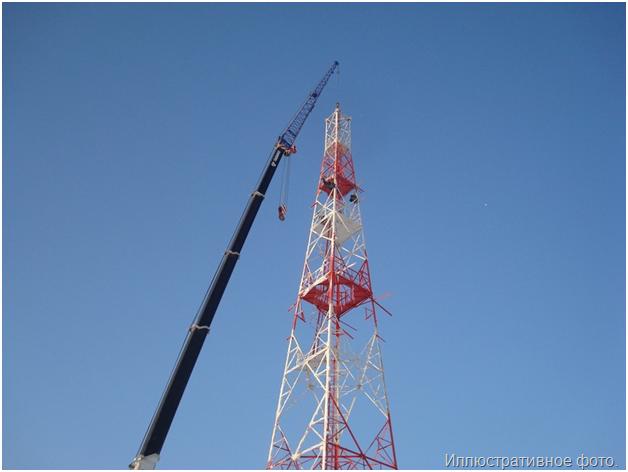 В Москве погибли двое рабочих, ремонтировавших вышку сотовой связи