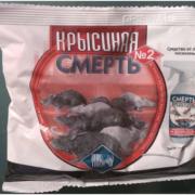 В детсаду под Москвой крысиным ядом отравились пятеро воспитанников