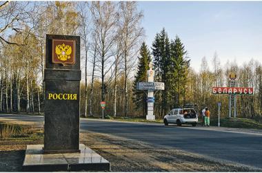 Мишустин перекрыл российско-белорусскую границу