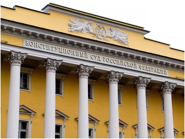 Конституционный суд РФ одобрил все поправки в Конституцию