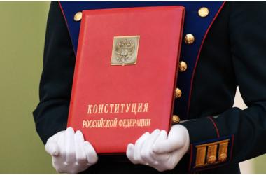 Вячеслав Володин - о президентских поправках в Конституцию