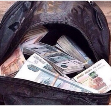 В Москве у безработного отняли рюкзак с 12-ю миллионами рублей