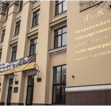 В Москве зверски убили 90-летнюю доцента ВГИКа