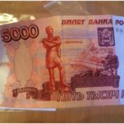 Молодая москвичка шиковала в Калининграде на привезённые с собою фальшивые банкноты