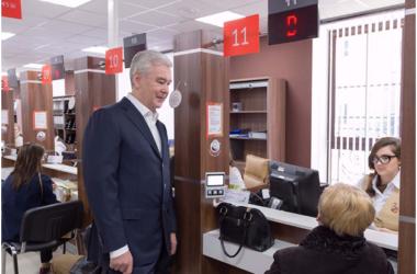 В Москве открылся четвёртый флагманский МФЦ