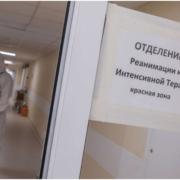 В красной зоне московской больницы пациент исполосовал ножом двух медсестёр