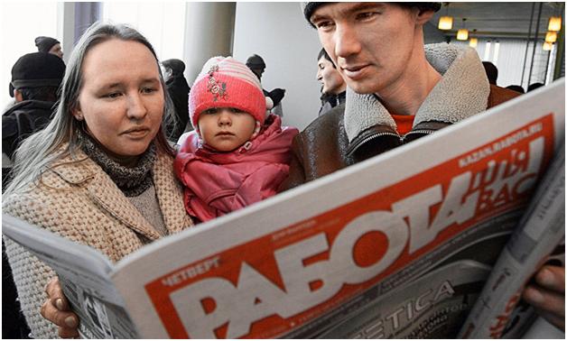 Социалисты предложили правительству повысить пособия для безработных с детьми