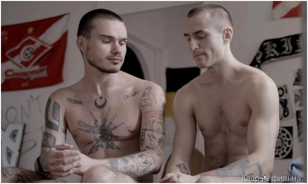 Московский кинофестиваль вдруг отказался от показа фильма об ультраправых футбольных фанатах-геях